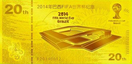 浦发获得巴西世界杯纪念金钞独家发授权