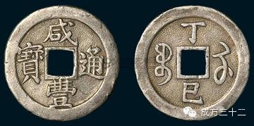 中国 古钱币/★中国古钱币种类