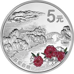 币上游西湖 鉴赏杭州西湖文化景观1 2盎司彩色银币