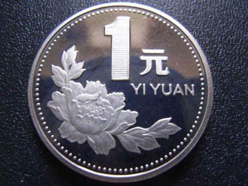 山东五市1元钱将逐步硬币化