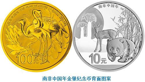 中国国徽图片简笔画步骤