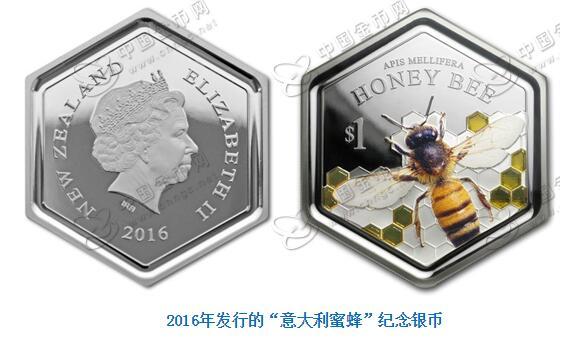新西兰出了一款带有蜜蜂的纪念币,好想拥有
