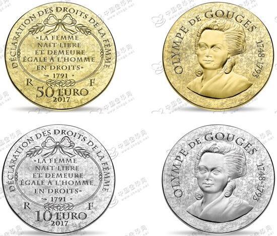 """""""法国女性""""系列纪念币"""