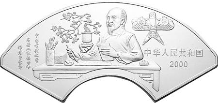 铭刻古典文学名著 传承中国传统文化