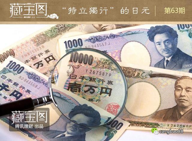 钞票上不印当政者——日本钞票
