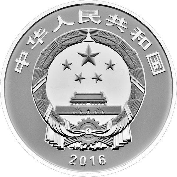 央行发行中国古代戏剧家(汤显祖)金银纪念币 - 老男孩 - 老男孩