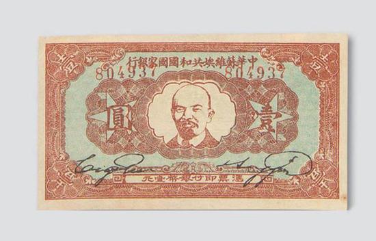 十珍与珍贵货币文物全国巡展备受关注