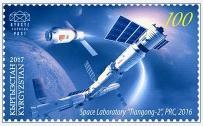 吉尔吉斯新邮庆太空时代六十周年