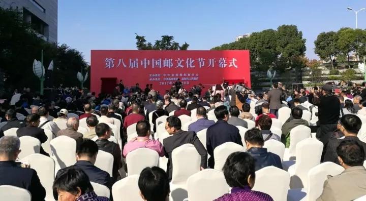 中国邮文化节在高邮开幕