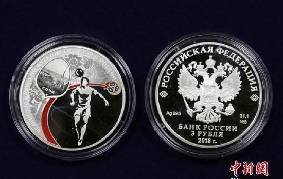 俄罗斯央行发布2018世界杯纪念币 国外金银币