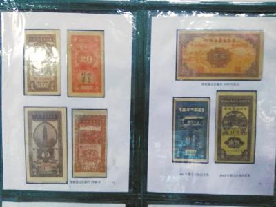 自贡63岁老人有先见之明   收藏国内罕见红色纸钞