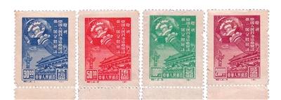 早期两会邮票主题