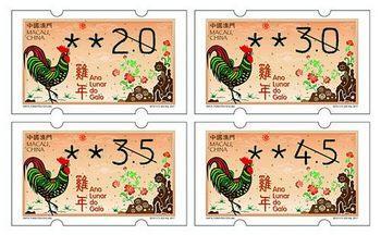 澳门邮资标签在澳发行