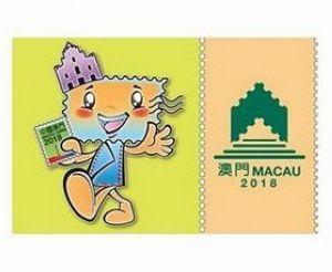 澳门2018第35届亚洲国际集邮展览将在澳门威尼斯举行
