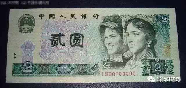 2元纸币, 价值7000元,你还不快点收藏起来吗
