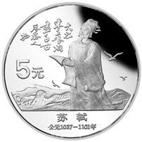 小议书法在金银币上的表现