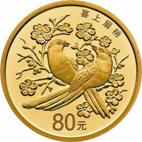 珠联璧合金银币市场行情好吗