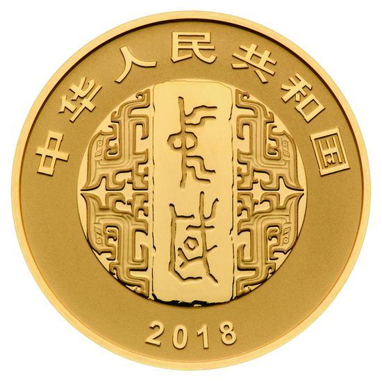 中国书法艺术篆书金银纪念币已经发行