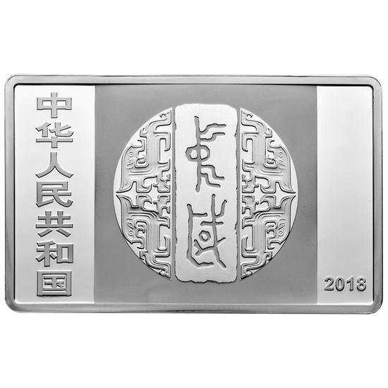 150克长方形银质纪念币正面图案