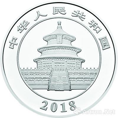 网售特价熊猫金银币多是镀银工艺品