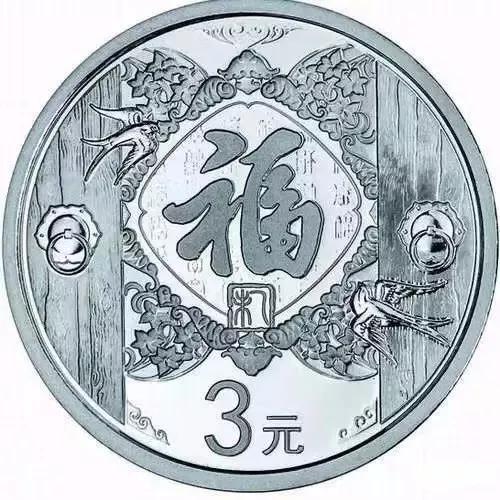 福字币持续上涨  行情看好