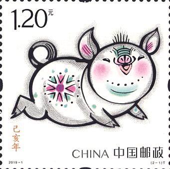 猪年出的开元棋牌游戏权威排行猪是什么样子的