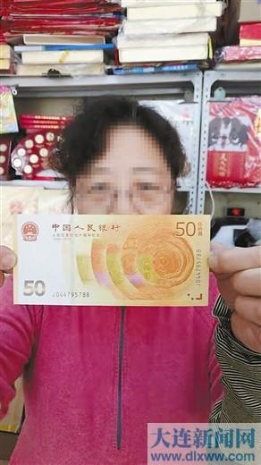 纪念钞值得收藏吗