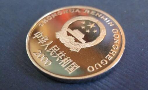这三枚一元硬币价值几千上万!
