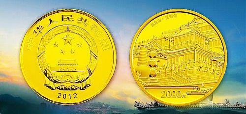 其中5盎司圆形金质纪念币的背面图案即为显通寺建筑
