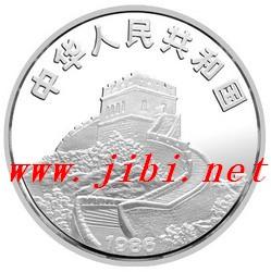 """首航中国的美国""""中国皇后""""号帆船纪念银币"""
