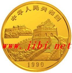 赤嵌楼纪念币_台湾风光第(1)组纪念金币-赤嵌楼_钱币图库-中国集币在线