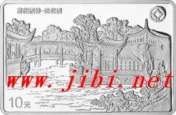 拙政园/苏州园林纪念银币-拙政园
