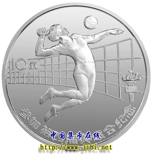 女子排球银币正面