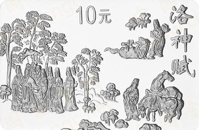 手绘山石树木意境