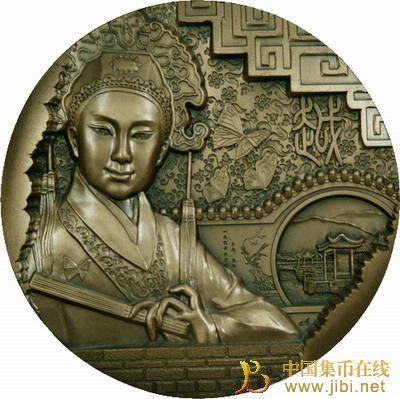 中国戏曲文化越剧大铜章