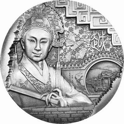 中国戏曲文化越剧银章
