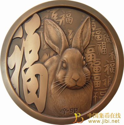玉兔呈祥大铜章