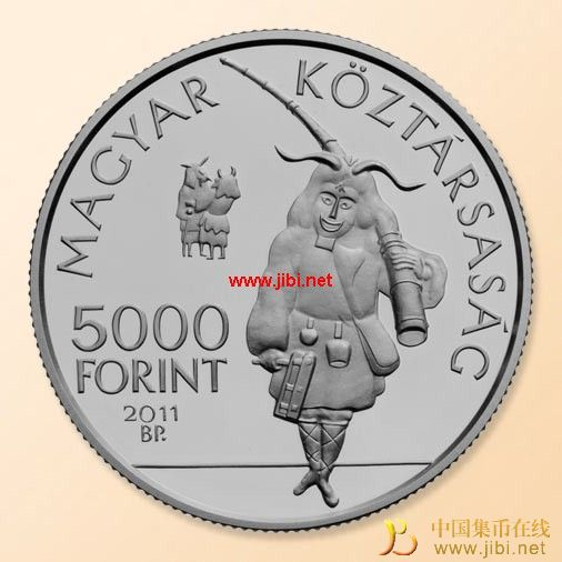 莫哈奇面具狂欢节对然不如威尼斯和里约狂欢节那样有名,但其鲜明的特色使其成为世界上独一无二的狂欢节,并且入选世界非物质文化遗产名录。在2011年的莫哈奇面具狂欢节期间,匈牙利以此题材发行一枚精制银币,它同时也是匈牙利世界文化遗产系列中的其中一枚,由GÁTI Gbor设计。这枚币成色为92.
