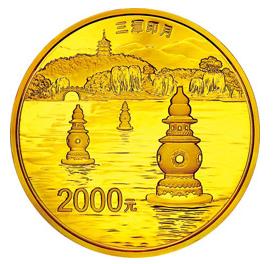 """鉴赏世界遗产""""杭州西湖文化景观""""5盎司金币"""