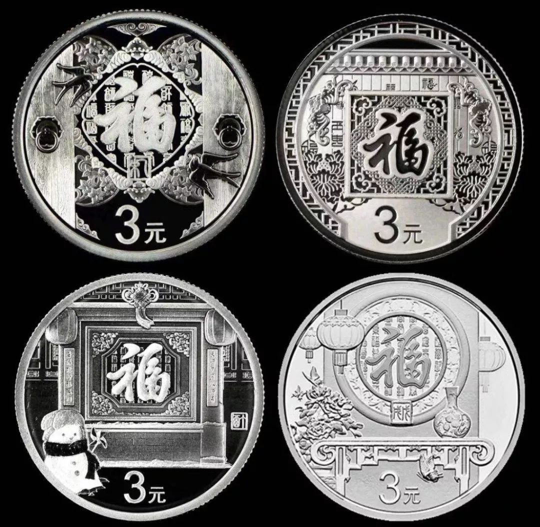 2019福字币竟然有这么多秘密