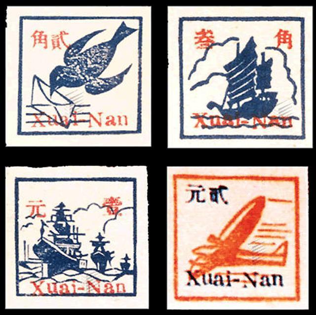 淮南区有面值邮票值钱吗