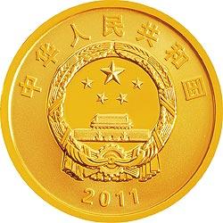 百年名校题材金银纪念币你见过吗