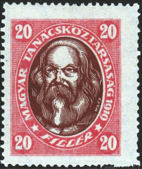 中国的马克思邮票