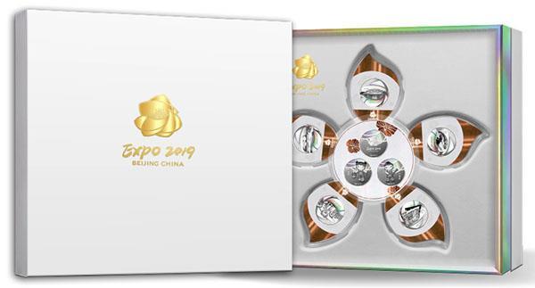 北京世园会的纪念币出来了