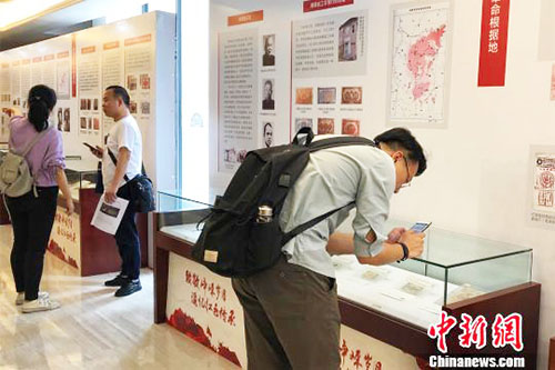 中国革命根据地红色金融货币在南昌展出