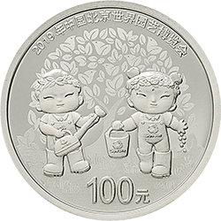 贵金属纪念币上第一次出现以人物为原型的吉祥物