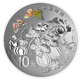 鉴赏2015银币上的吉祥文化