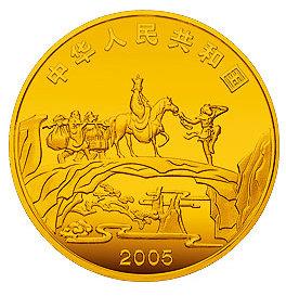 中国古典文学名著—《西游记》