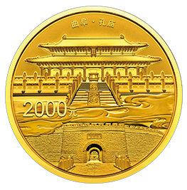 世界遗产——曲阜孔庙、孔林、孔府金银纪念币