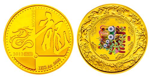 2012年龙年纪念章价格 2012年龙年纪念章有收藏价值吗